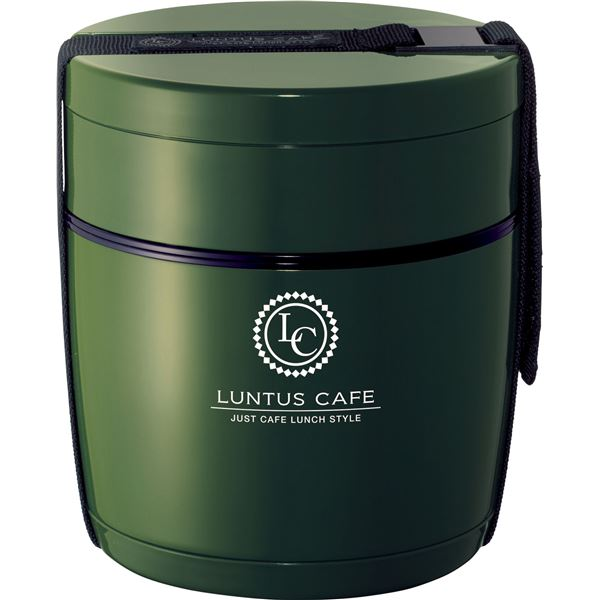 アスベル ランタスBE ステンレス 保温ランチボックス グリーン 800ml HLB-BE800 (保温弁当箱)