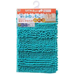 山崎産業 ソフワリッチ マイクロファイバー抗菌バスマット ターコイズブルー M(脱衣所マット) - 拡大画像