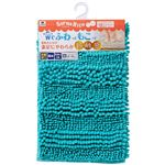 山崎産業 ソフワリッチ マイクロファイバー抗菌バスマット ターコイズブルー M(脱衣所マット)