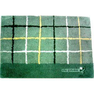 バスマット トラッド 45×65cm グリーン - 拡大画像