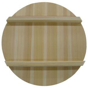 寿司桶 フタ 30cm(すし桶・飯台のふた) - 拡大画像