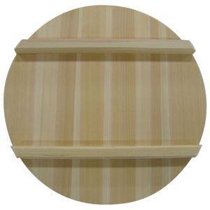 寿司桶 フタ 39cm(すし桶・飯台のふた) - 拡大画像