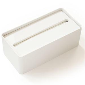 fill+fit(フィルフィット) ペーパータオルケース ホワイト - 拡大画像