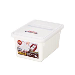 米びつ 6kg 引き出し用 ユニックス (保存容器) - 拡大画像