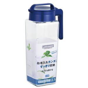 (まとめ)岩崎工業 タテヨコ・スクエアピッチャー ネイビー 2.1L K-1298NB(冷水筒) 【×3セット】 - 拡大画像