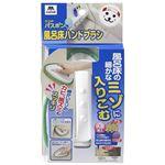 (まとめ)山崎産業 バスボンくん 風呂床ハンドブラシ 抗菌 【×3セット】