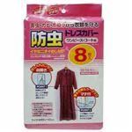 (まとめ)衣類カバー ワンピース・コート用 防虫 ドレスカバー 8P 【×3セット】