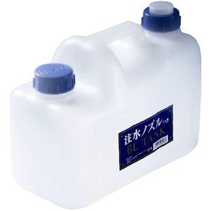プラテック ノズル付 水缶 6L P-6 水タンク - 拡大画像