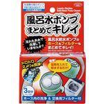 (まとめ)アイメディア 風呂水ポンプまとめてキレイ 4g×6錠 1008407(風呂水ポンプ 洗浄剤 フィルター) 【×3セット】