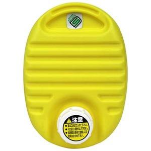 mini 湯たんぽ 【イエロー 3個セット】 容量750cc フリースカバー付き 耐熱温度:本体約110℃ 携帯可 〔布団 ベッド 屋外観戦〕 - 拡大画像