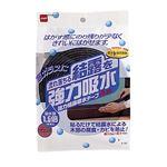 ニトムズ 強力結露吸水テープ 4m ブロンズ E1020