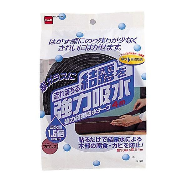 (まとめ)強力結露吸水テープ 4m ブロンズ E1020 【×3セット】