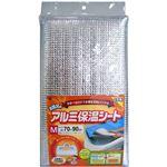 (まとめ)ワイズ お風呂のアルミ 保温シート M 70×90cm BW-017 【×3セット】