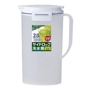 (まとめ)アスベル ドリンク・ビオ 2L ホワイト D-202 【×3セット】 - 拡大画像