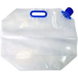 (まとめ)プラテック 折りたたみ水タンク 10L PW-10 【×3セット】 - 拡大画像
