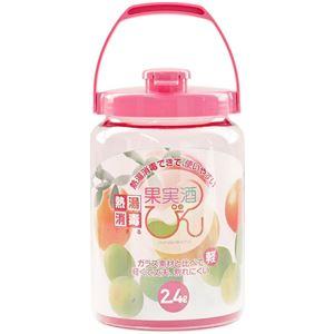 タケヤ化学工業 カラー果実酒瓶 ももいろ 2.4L ラウンド型 (梅酒ビン) - 拡大画像