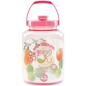 タケヤ化学工業 カラー果実酒瓶 ももいろ 4.2L ラウンド型 (梅酒ビン) - 拡大画像