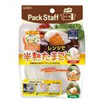 (まとめ)エビス Pack Staff(パックスタッフ)レンジで簡単 温玉風 1個分 PS-G57 【×3セット】