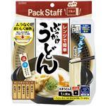 (まとめ)エビス Pack Staff(パックスタッフ)レンジで簡単 ぶっかけうどん 冷凍うどん専用 1人前 PS-G613 【×3セット】