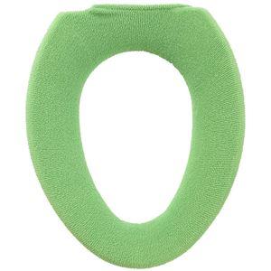 コムフォルタ5 O型便座カバー グリーン - 拡大画像