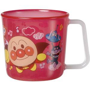【3個セット】 レック アンパンマン マグカップ 210ml レッド KK-212 - 拡大画像