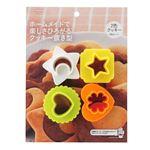 (まとめ)クッキー型 2色 クッキー抜型 4個セット kai House SELECT DL-6195【×3個セット】