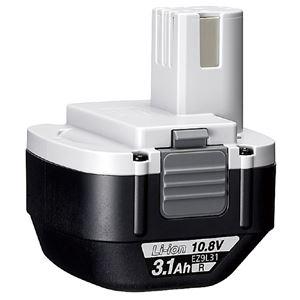 Panasonic(パナソニック) EZ9L31 リチウムイオン電池パック (10.8V・3.1AH) - 拡大画像