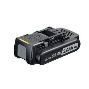 Panasonic(パナソニック) EZ9L47 リチウムイオン電池パック (14.4V・2.0AH) - 拡大画像
