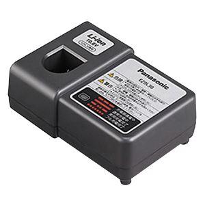 Panasonic(パナソニック) EZ0L30 10.8Vリチウムイオン専用充電器 - 拡大画像