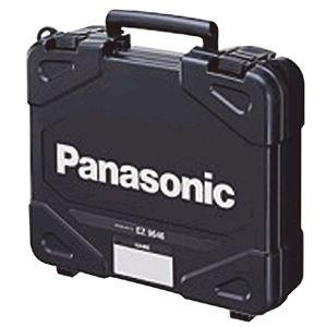 Panasonic(パナソニック) EZ9646 プラスチックケース - 拡大画像