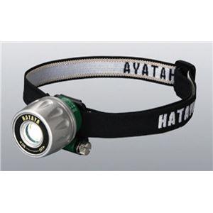 ハタヤリミテッド CEP-005D LED防爆型ヘッドランプ 0.5W - 拡大画像