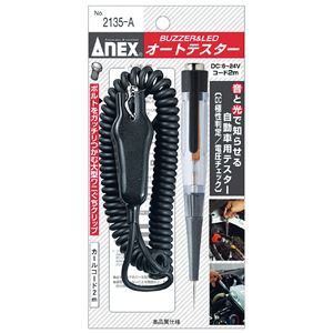 ANEX NO.2135-A ブザー & LED オートテスター