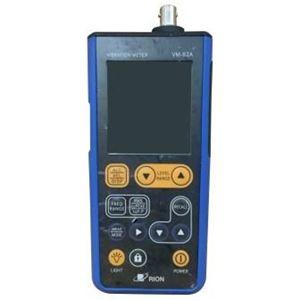リオン VM-82/汎用振動計 【中古品 保証期間付き】 騒音・振動測定器