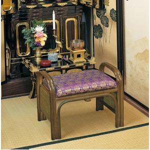 籐製 ご仏前らくらく椅子/腰掛椅子 【座面高31cm】 ラタンフレーム×金襴布地張りクッション 取っ手付き - 拡大画像