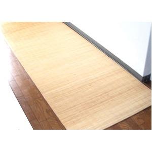 籐廊下敷 80×240cm 爽快 39穴 裏張り加工済  - 拡大画像