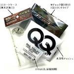 携帯救急トイレ「迷彩」 (10個セット)