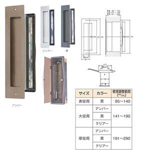 水上金属 No.3000ポスト タテ型 内フタ付気密型 真壁 黒 h02