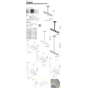川口技研 ホスクリーン 軒裏天井用 物干金物 ZAN-0450-DB ダークブロンズ [1組(2本)入] h02