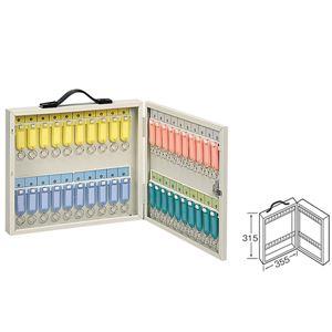 ワールドキーボックス/鍵収納箱 【携帯・壁掛け兼用型/40本掛用】 スチール製 水上金属 K-40 - 拡大画像