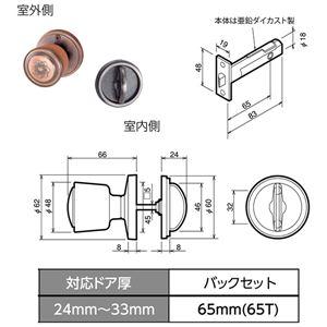 ふすま用ドアノブ 【和室タイプ】 箱入仕様 『カラー』 川口技研