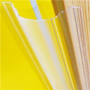 フィンガーアラート 【外側1200×65mm 内側1200×35mm】 強粘着テサテープ使用 403fa L=1200mm 『ウェステックスジャパン』 - 拡大画像