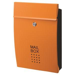 メールボックス SHPB05A-OB オレンジ