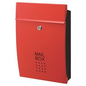 郵便受け/メールボックス 【レッド】 幅260mm 重さ1.8kg 鍵×2本付き スチール製 〔玄関 エントランス〕 - 拡大画像