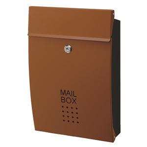 メールボックス SHPB05A-BRB ブラウン