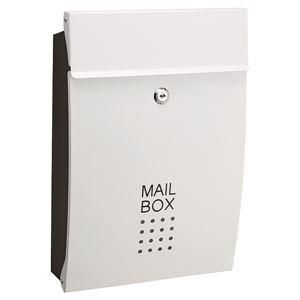 メールボックス SHPB05A-WB ホワイト