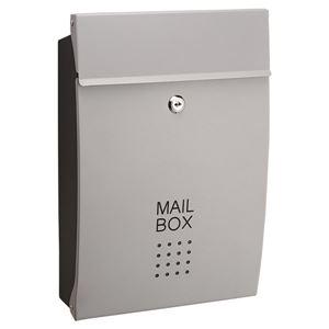 メールボックス SHPB05A-SB シルバー