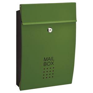 郵便受け/メールボックス 【グリーン】 幅260mm 重さ1.8kg 鍵×2本付き スチール製 〔玄関 エントランス〕 - 拡大画像