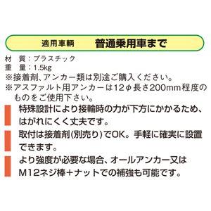 カーストッパー ST-600 オレンジ