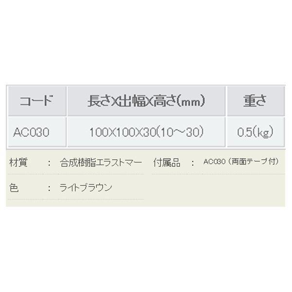 安心スロープ サイド AC030 ライトブラウン
