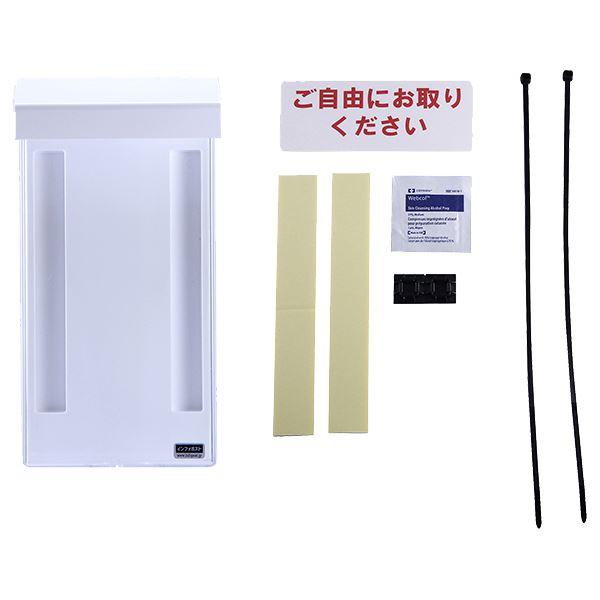 屋外用チラシケース コンパクトサイズ インポスト スリム